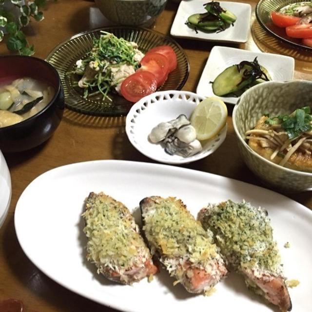 サラダチキンde棒棒鶏風サラダ♪他いろいろ〜…おかえり!!!