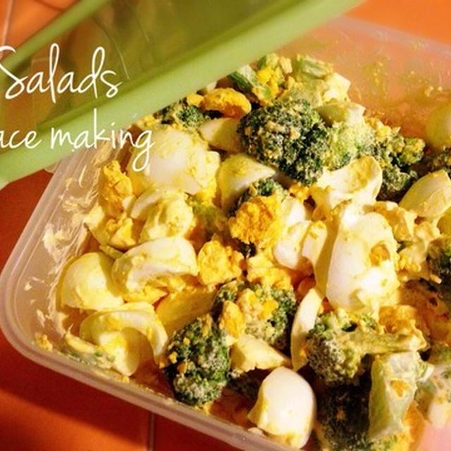 作り置きサラダ〜ブロッコリー卵マヨ!高カロリーは朝ごはんで(笑)