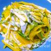 コリンキーのベジヌードル風サラダ ヨーグルト風味