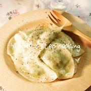 餃子の皮でツルモチとろ〜り♪菜の花とクリームチーズのラビオリ