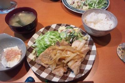 ザ 定食~