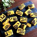 【ハロウィンのお菓子】卵不使用!ザクザクとろ~り*かぼちゃのクッキーとバターサンド