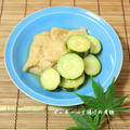 ズッキーニは和風も美味しい♪ズッキーニと油揚げの煮物