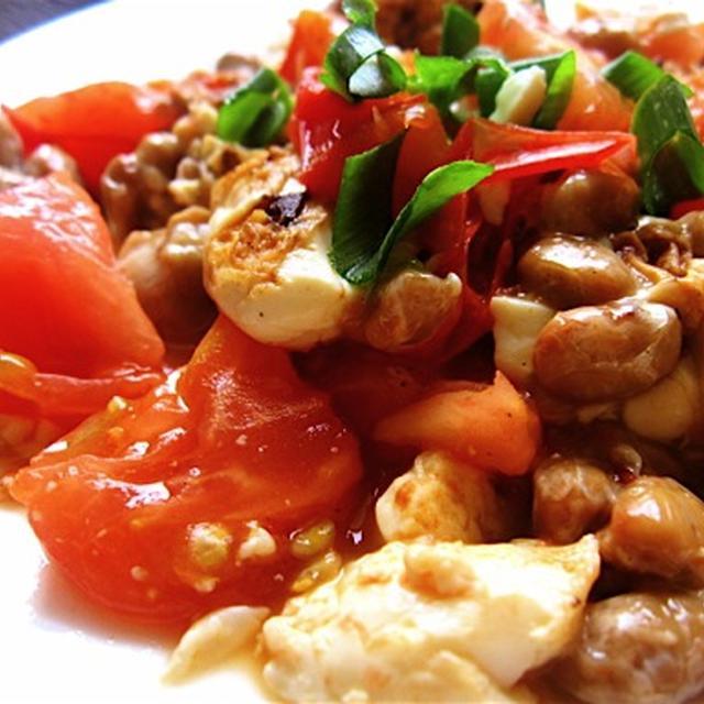 とうふとトマトの納豆炒め