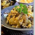 きのこたっぷり★まったり濃厚ソースde・・・秋色ポテトサラダ♪♪&失敗しない炒り卵♪&素敵なカフェ見つけた~♪ by naonao♪さん