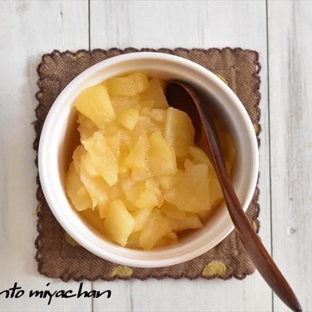レンジで簡単!しなびたりんごが美味しく変身する!塩りんごジャム