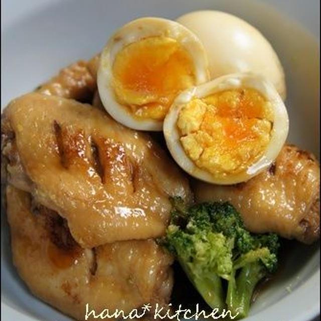 鳥手羽の中華煮のレシピ。