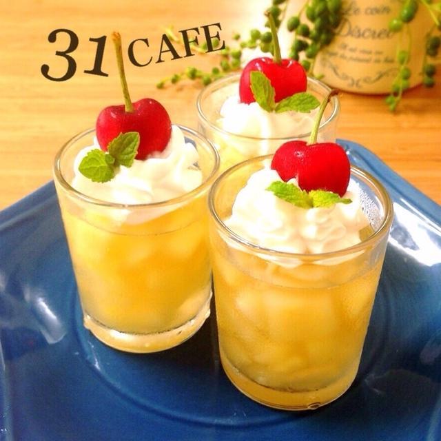 ♡混ぜて冷やして超簡単♡林檎のはちみつレモンゼリー♡