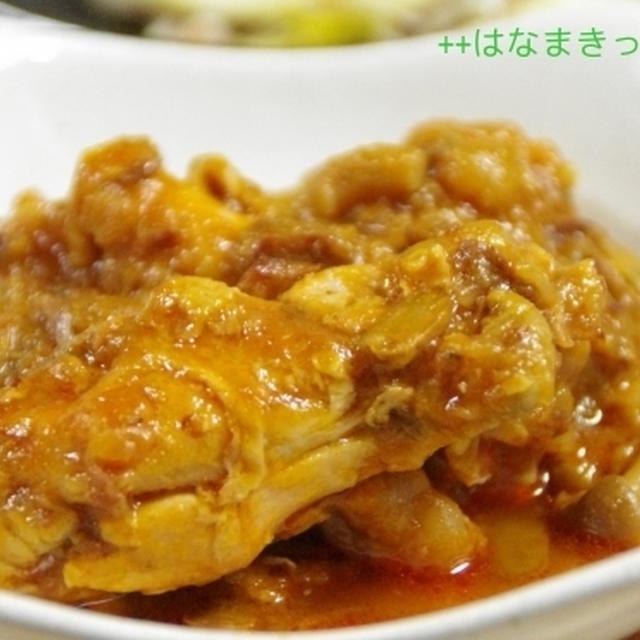 うちごはん ~節分の大豆リメイク・手羽元のトマト煮~