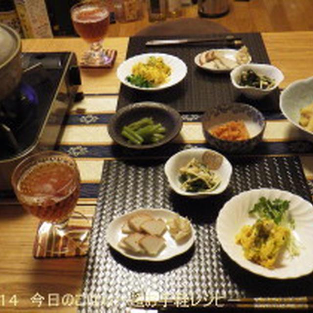 1/26の晩ごはん 鶏だし鍋と肉じゃが+小鉢3品とお漬物2品で