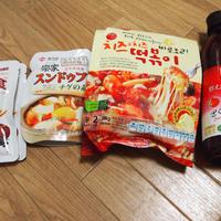 レシピブログモニター☆韓国食材を使って!!