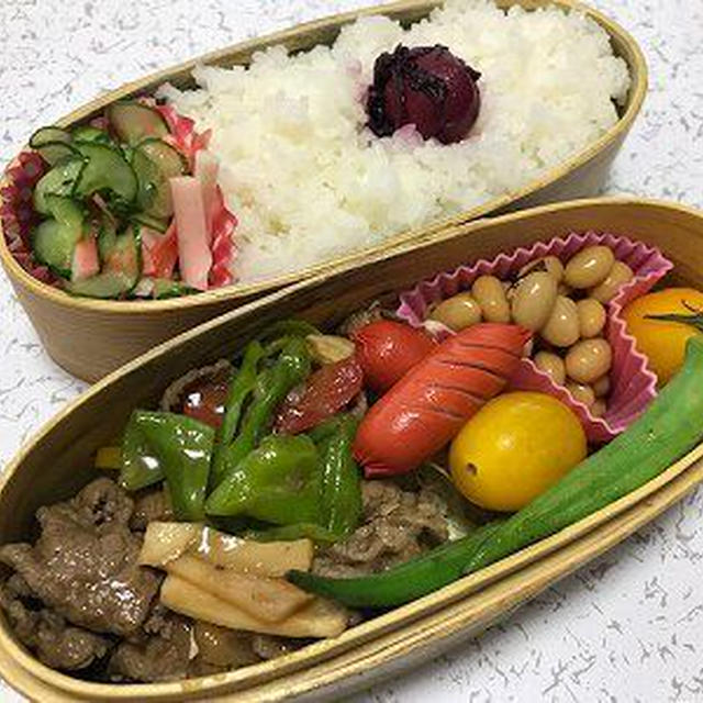 牛肉と野菜の焼肉のたれ炒め弁当