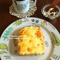 *【レシピ】ダブルチーズシュガートースト*