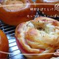 モッツアレラハムパン、明太子ポテトパン