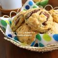 *【recipe】チョコバナナソフトクッキー* by りょうりょさん