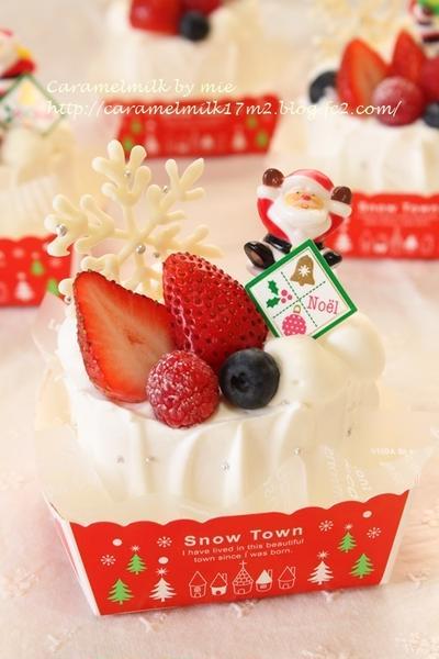 くるくるチーズのクリスマスロール☆クリスマスのお菓子