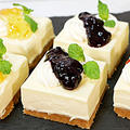 3種のジャムの濃厚レアチーズケーキ