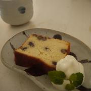 小麦粉不使用、おからパウンドケーキ。
