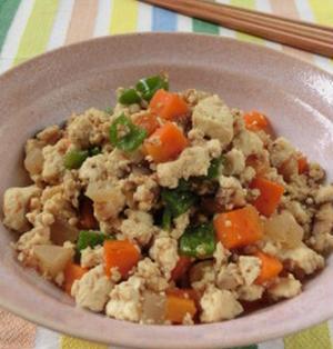 塩分控えめで優しい味に☆彩り野菜の豆腐そぼろ