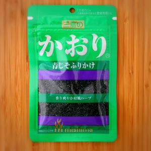 100円ショップで手に入る夏の香り♪青じそふりかけ「かおり」がハーブ塩みたいに使えます