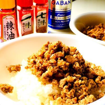 スパイス大使♪味噌と辣油で作る!汁なし麻婆豆腐♡