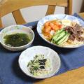 冷麺ともやしとチンゲン菜のナムルとワカメスープでうちごはん(レシピ付)と出羽戦士ガ・サーン