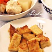 節約*カリッとじゅわっと♪焼き高野豆腐