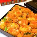 ひな祭り♪キラキラ稲荷寿司