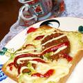<冷凍食品を使って簡単!ソース豚カツのオープンサンドイッチ♪>
