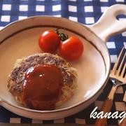 キャベツハンバーグ