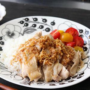 炊飯器で簡単カオマンガイ!自家製ダレで美味しく食べよう