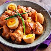 リーズナブルな鶏手羽元で!作り置きおかずのおすすめレシピ