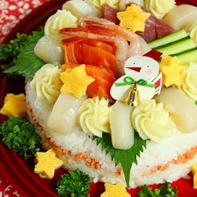 リクエストにお応えして ・・・寿司ケーキ