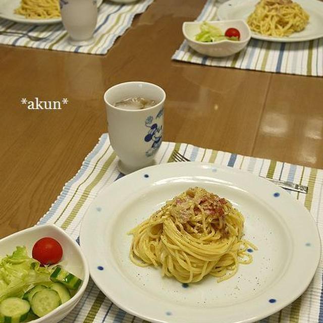 朝OKな人は見てね^^卵黄と牛乳のカルボナーラの朝ごはん~574kcal~