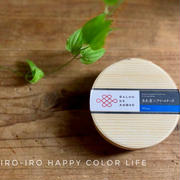 奈良漬×クリームチーズ