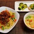 人気検索トップ10☆野菜たっぷりお手軽ビビンバ丼♪☆♪☆♪