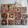 簡単ラムレーズンチョコパン  ブルボン  スライス生チョコレート&とちおとめショコラ