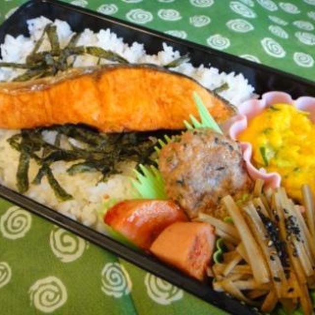 ど~んと鮭弁当♪ 8月18日~ゆる~く脱メタボ!