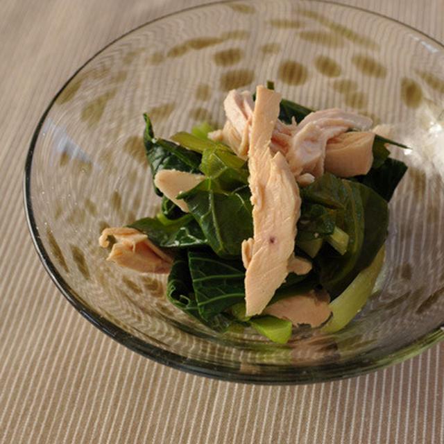 小松菜と鶏胸のポン酢和え
