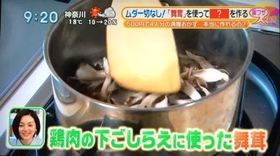 2/17放送 スッキリ!!500円(ワンコイン)で家族4人満腹節約レシピ!!〜その2〜
