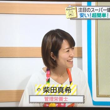 【日本テレビ】バゲット「注目のスーパー健康食 もやしレモン」出演