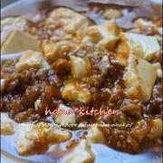 おいしいわが家のマーボー麺♪のレシピ。