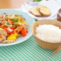 大葉でさわやか~鶏肉と彩り野菜のスタミナカシューナッツ炒め(腰果鶏丁)定食