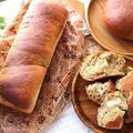 缶コーヒーを使った珈琲パン2種♪☆休日はパンを焼きながらひと休み by ひなちゅんさん