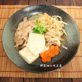 野菜もしっかり食べる♪野菜畑の肉豆腐