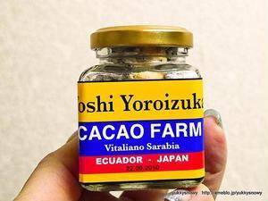 かの有名な「トシ・ヨロイヅカ」のオーナーシェフ鎧塚俊彦氏、2010年9月にエクアドルに無農薬栽培のカ...