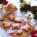 にゃんこ好きさんへのクリスマスプレゼントはもちろん猫型クッキーで。 by ひなちゅんさん