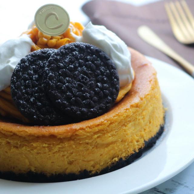 ハロウィンレシピ♡濃厚かぼちゃのチーズケーキ♪