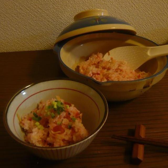 かりかり梅の炊き込みご飯