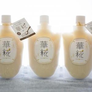 妊娠・授乳中の方もOK!栄養たっぷり「飲む点滴」米麹の甘酒5選